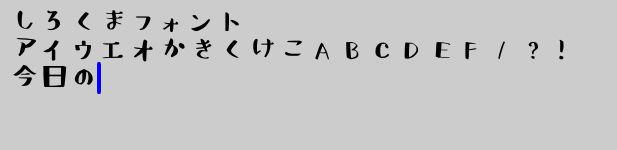 f:id:misumisu0722:20210912195037j:plain