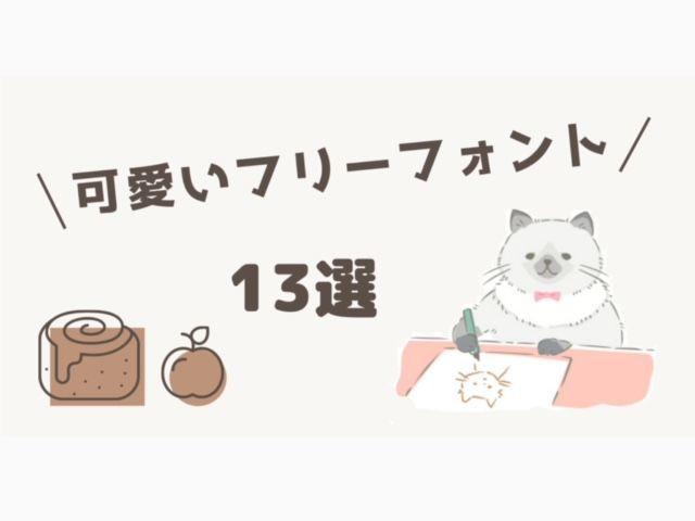 f:id:misumisu0722:20210915222529j:plain