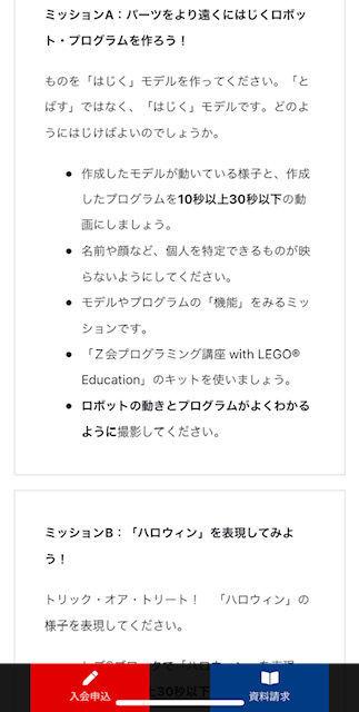f:id:misumisu0722:20210918172757j:plain