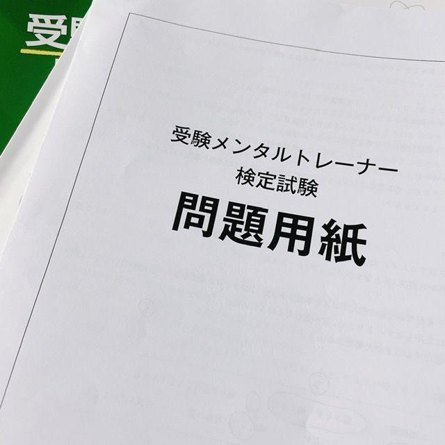 f:id:misumisu0722:20210918192245j:plain