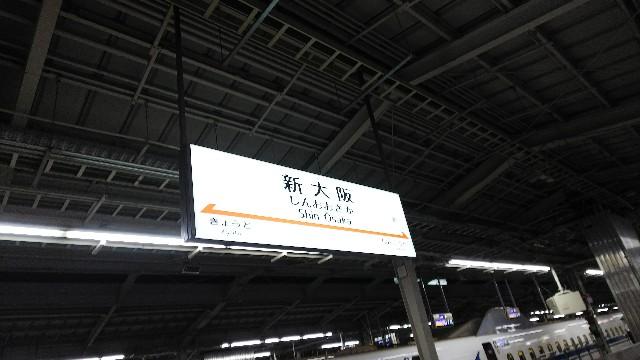 f:id:misutoengeki:20180525215335j:image