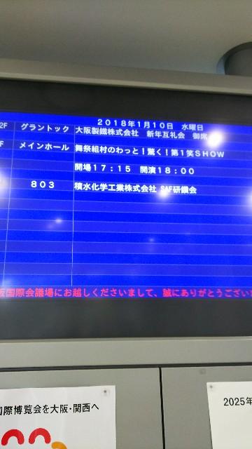 f:id:misutoengeki:20181205201923j:image