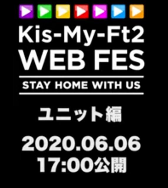 f:id:misutoengeki:20200602212934j:image