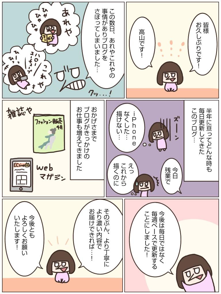 f:id:misuzu_sales:20210405173748j:image