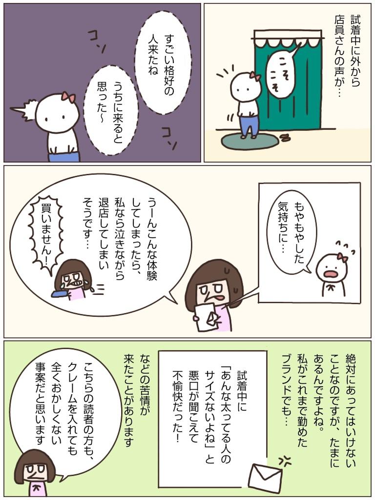 f:id:misuzu_sales:20210422000327j:image