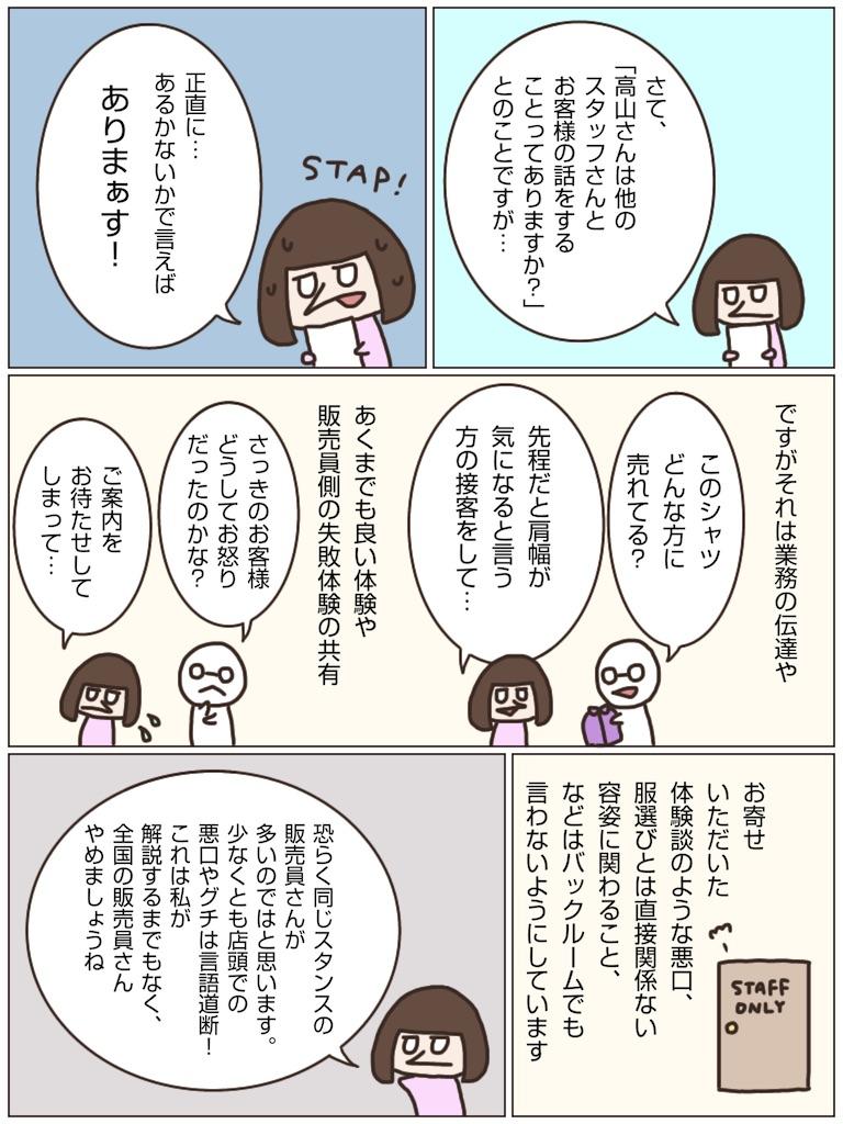 f:id:misuzu_sales:20210422000338j:image
