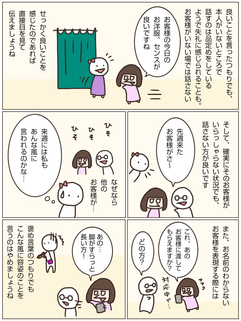 f:id:misuzu_sales:20210422000408j:image