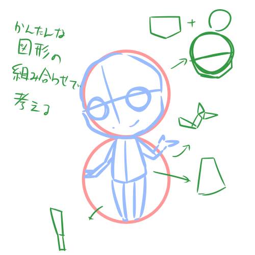 sd_mischan2-2