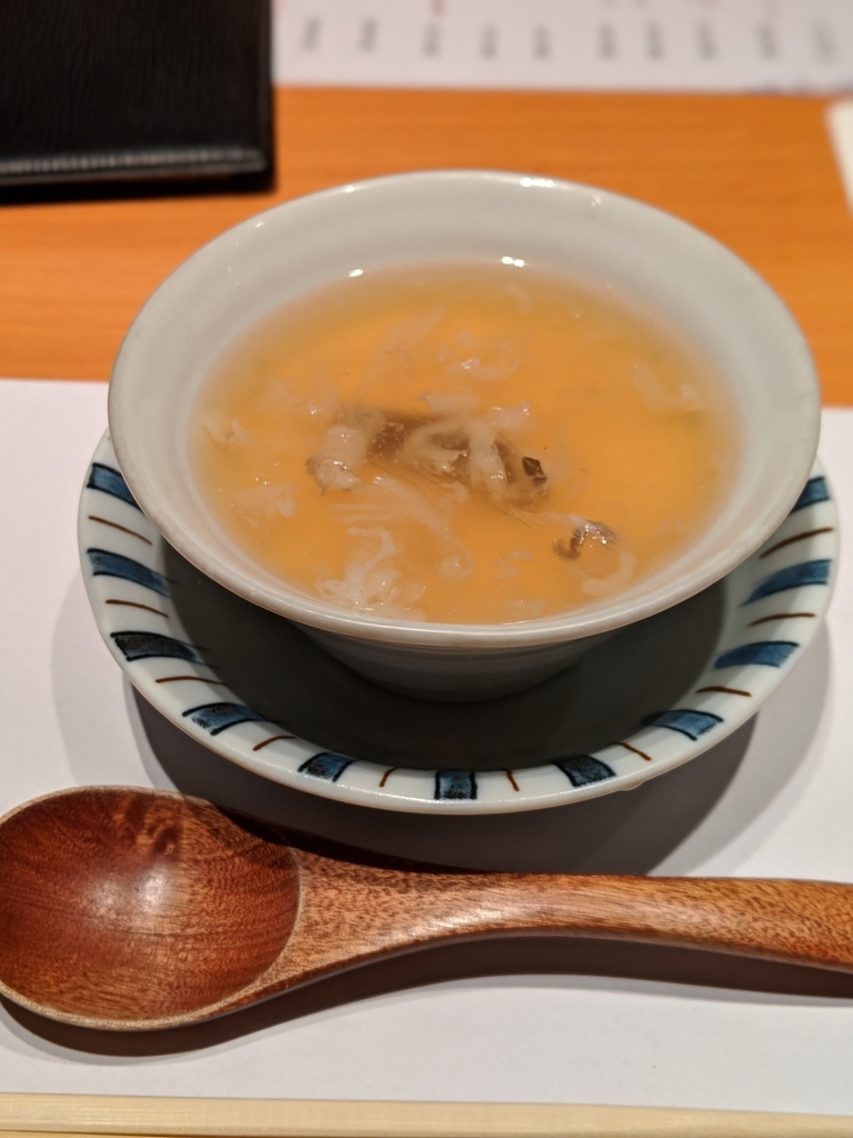 すっぽんスープ茶碗蒸し