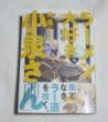 f:id:mitaayanosuke:20211017100527j:plain