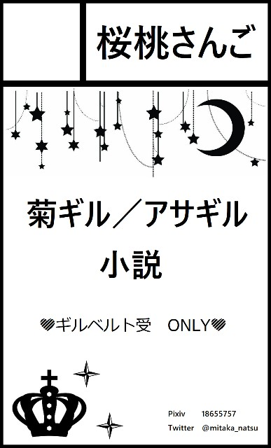 f:id:mitaka_natsu:20171019034127j:image