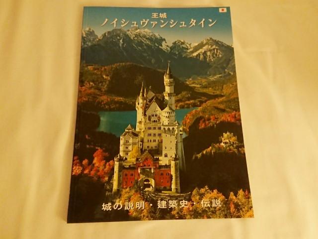 f:id:mitaka_natsu:20180215160722j:image