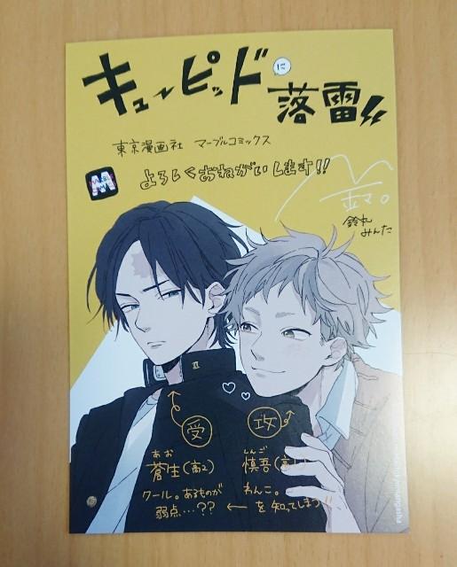f:id:mitaka_natsu:20180302172055j:image