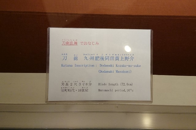 f:id:mitaka_natsu:20180831181205j:image