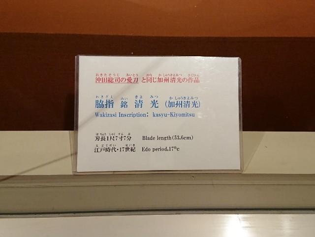 f:id:mitaka_natsu:20180831181327j:image