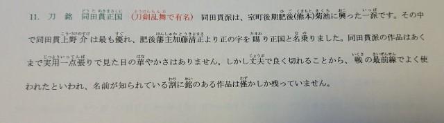 f:id:mitaka_natsu:20180831181404j:image
