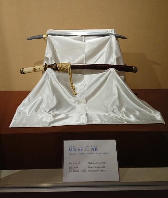 f:id:mitaka_natsu:20180831181433j:image