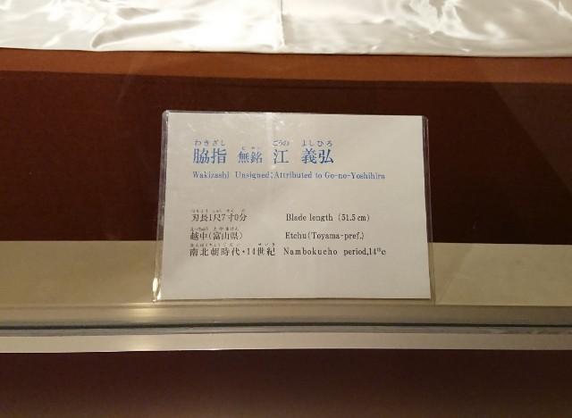 f:id:mitaka_natsu:20180831181500j:image