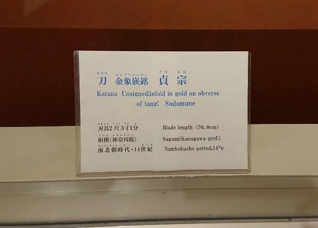 f:id:mitaka_natsu:20180831181551j:image