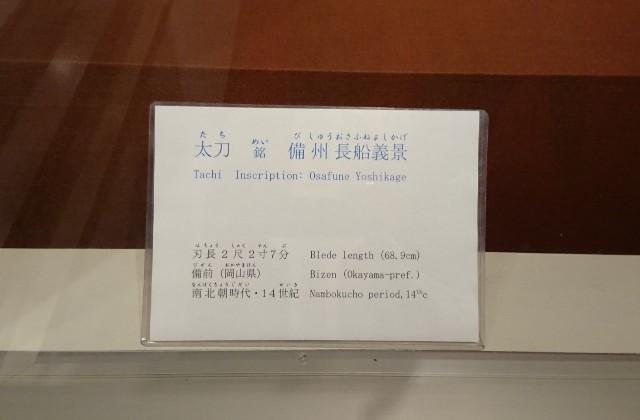 f:id:mitaka_natsu:20180831181748j:image