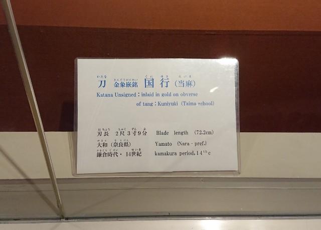 f:id:mitaka_natsu:20180831182023j:image
