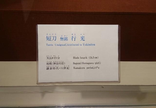 f:id:mitaka_natsu:20180831182130j:image