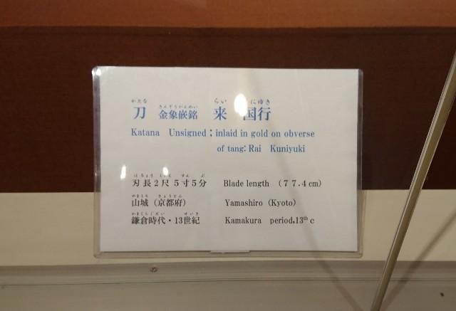 f:id:mitaka_natsu:20180831182349j:image