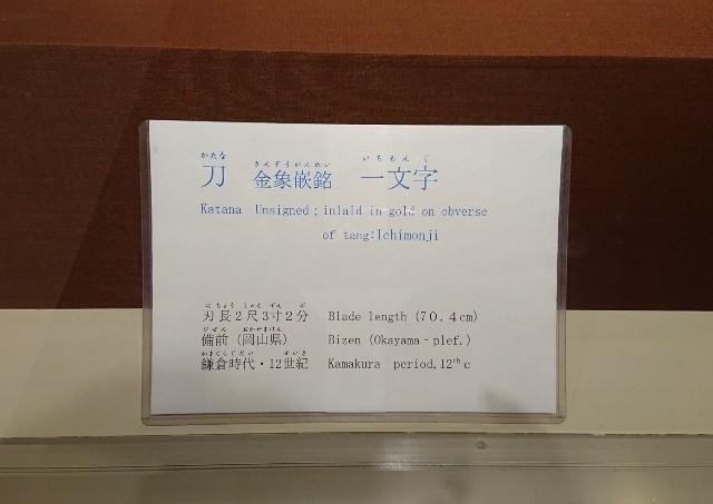 f:id:mitaka_natsu:20180831182503j:image