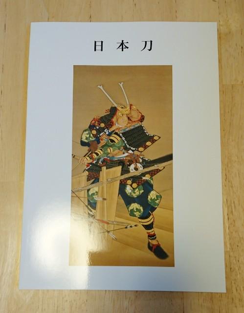 f:id:mitaka_natsu:20180831182603j:image