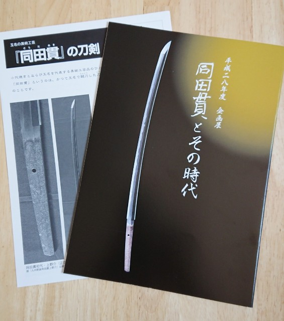 f:id:mitaka_natsu:20180905121941j:image