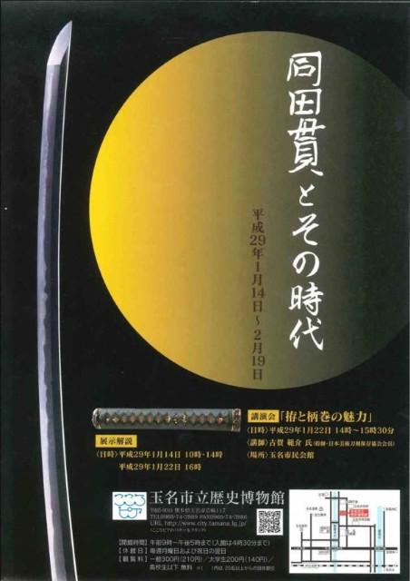 f:id:mitaka_natsu:20180905121952j:image