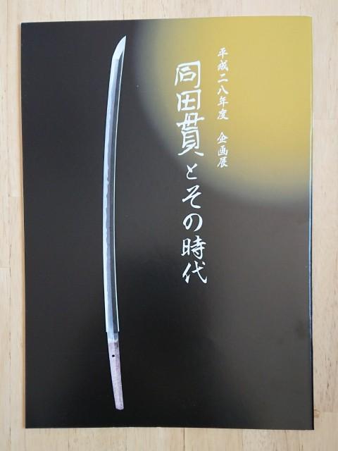 f:id:mitaka_natsu:20180905122049j:image