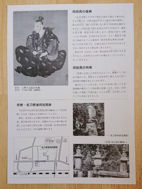 f:id:mitaka_natsu:20180905122117j:image