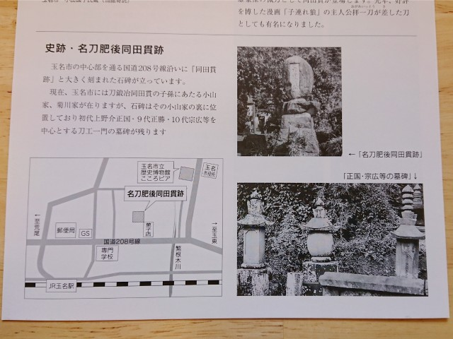 f:id:mitaka_natsu:20180905122127j:image