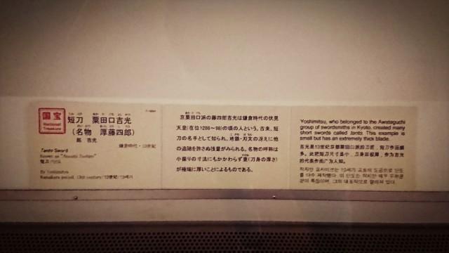f:id:mitaka_natsu:20180906165535j:image