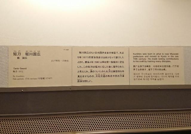 f:id:mitaka_natsu:20180906165642j:image