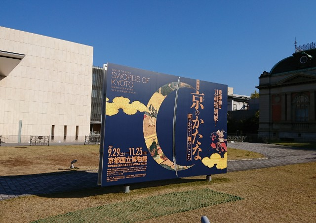 f:id:mitaka_natsu:20181107173411j:image