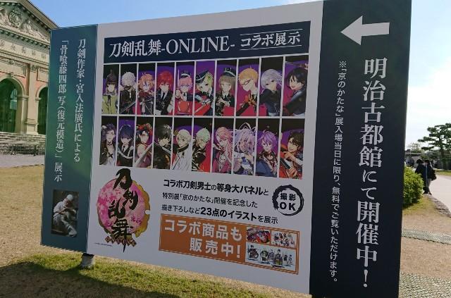 f:id:mitaka_natsu:20181107173437j:image