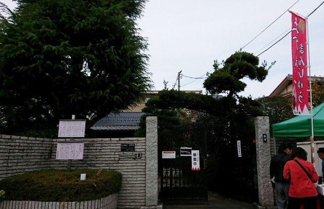f:id:mitaka_natsu:20181118191759j:image