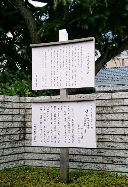 f:id:mitaka_natsu:20181118191839j:image