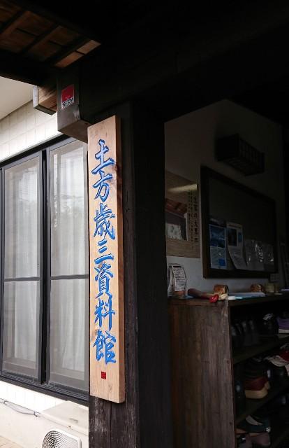 f:id:mitaka_natsu:20181118192012j:image