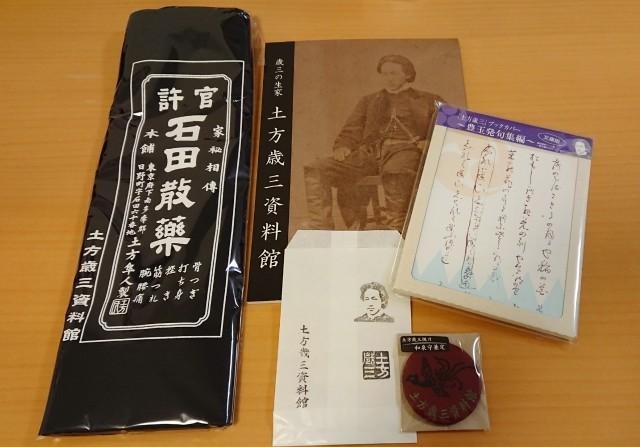 f:id:mitaka_natsu:20181118192101j:image