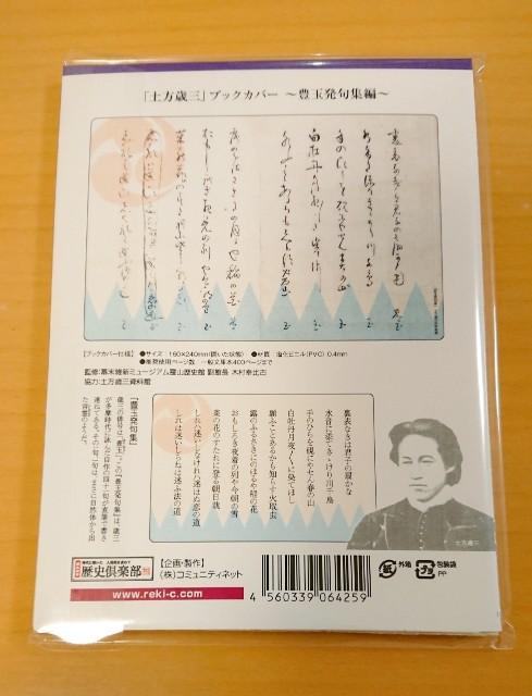 f:id:mitaka_natsu:20181118192132j:image