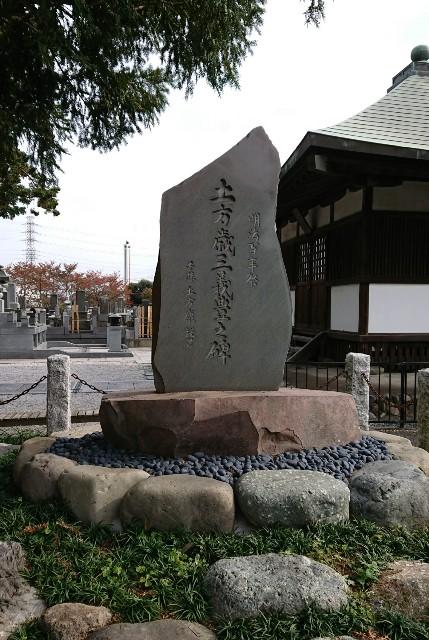 f:id:mitaka_natsu:20181118192231j:image