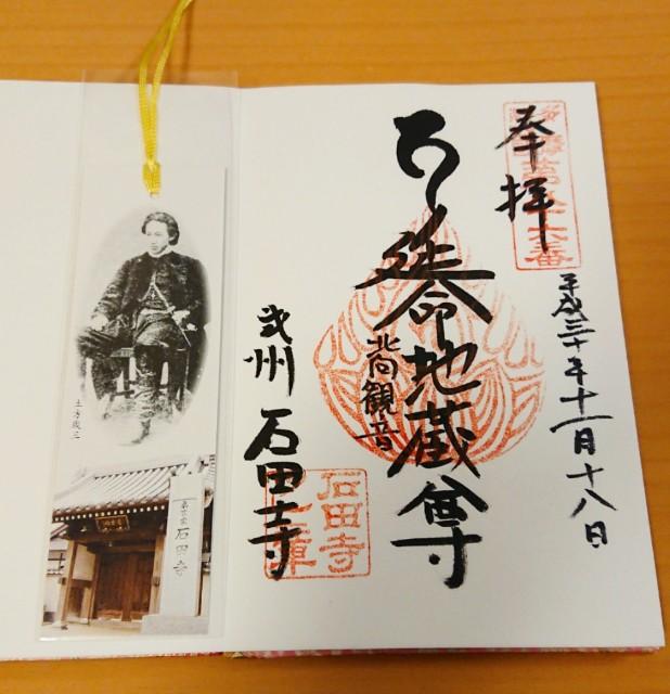 f:id:mitaka_natsu:20181118192312j:image