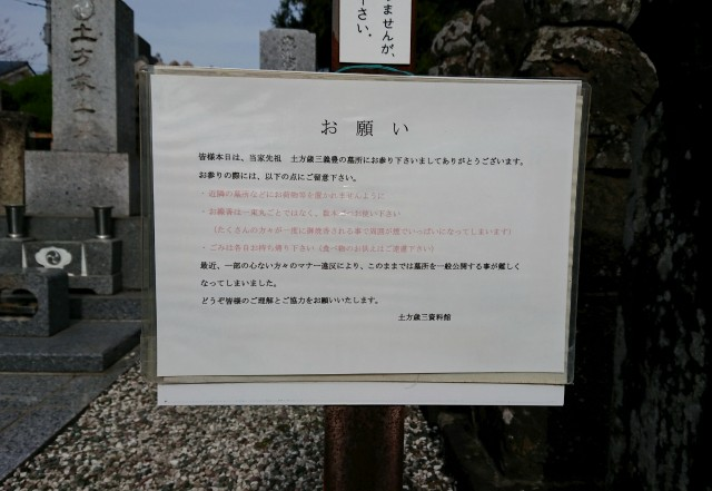 f:id:mitaka_natsu:20181118192348j:image