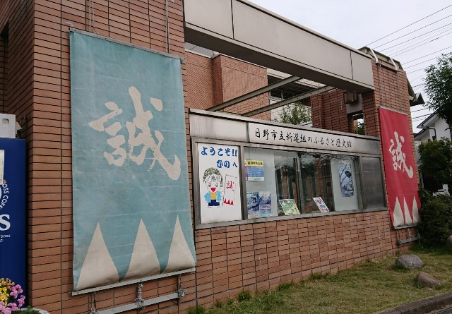 f:id:mitaka_natsu:20181118192502j:image