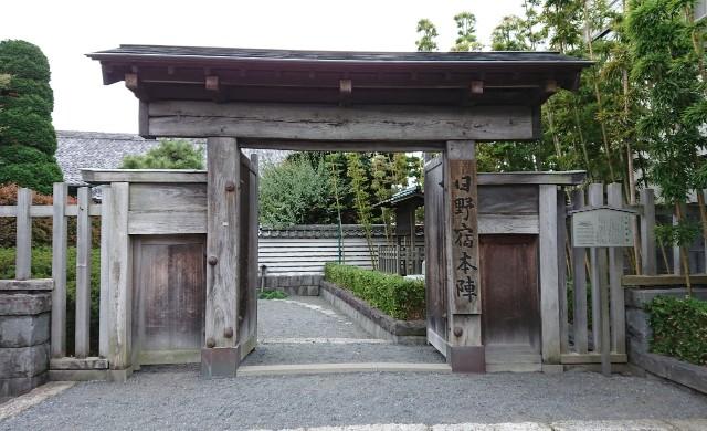 f:id:mitaka_natsu:20181118192555j:image