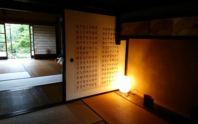 f:id:mitaka_natsu:20181118192647j:image