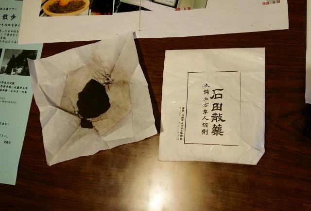 f:id:mitaka_natsu:20181118192710j:image
